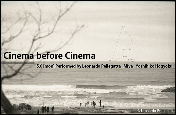 �쥪�ʥ�ɡ��ڥ쥬�å� Miya ��̵�ɧ Cinema before Cinema  ANEWAL Gallery